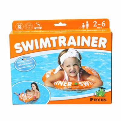 """Надувной круг для плавания Swimtrainer оранжевый """"Classic"""" (от 2х до 6 лет)"""